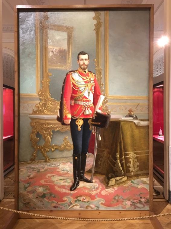 Portrait of Tsar Nicolas II